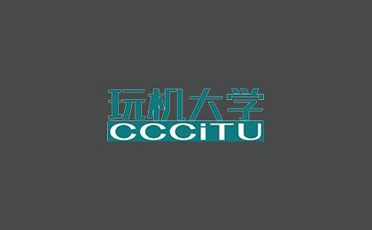 浏览器扩展:几枝,新标签页的经典诗词和中国传统色彩波浪动画